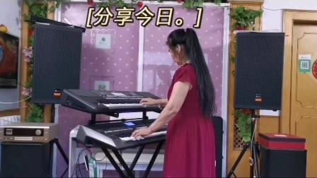 《十五的月亮》双电子琴演奏2021.9.21.🌙🌙