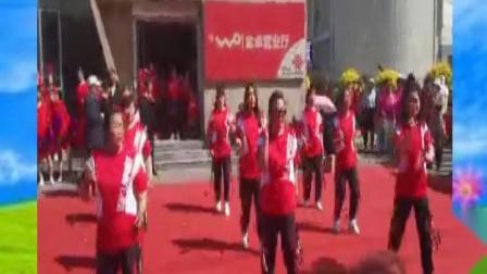 遵化开心广场舞,人民公园舞蹈队参加金卓广场舞大赛,表演成吉思汗.mpg