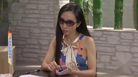 2021-09-11外来媳妇本地郎:昌盛街探案(上)2