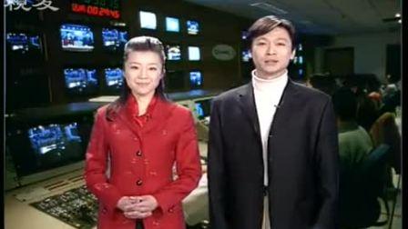 上海教育电视台回顾纪录片(1999—2003年)