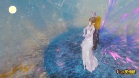 斗罗大陆:小舞倾情演绎唯美舞蹈,恭祝中秋快乐!最后一曲左手指月太美了!
