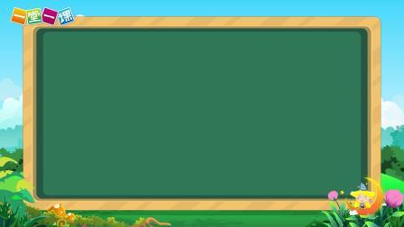 一年级上册《an en in un ün》小学语文同步精品课文动画,预习教辅视频,学习好帮手!(一堂一课APP出品)