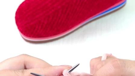 金丝绒棉拖鞋编织教程6