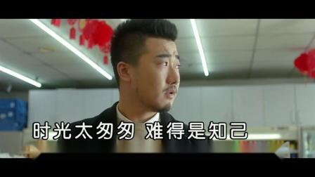 胡东清+米卫强-永远是兄弟 红日蓝月KTV推介