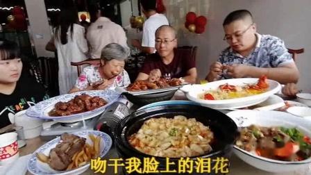 2021.09.19祝贺缪琪捷上大学宴会录像配乐视频