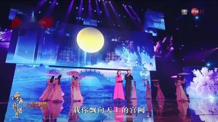 【全文军】2021大湾区中秋电影音乐晚会高清完整版