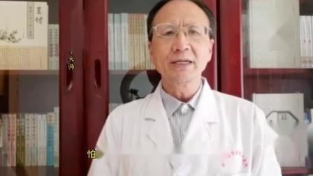 全国著名经方大师王付教授讲解以桂枝甘草汤为主治疗阳虚证