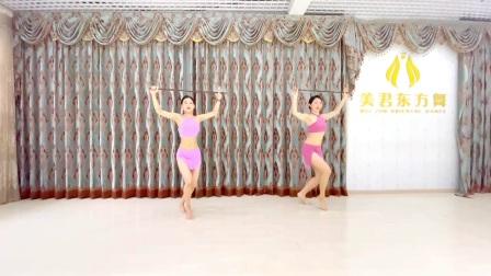 美君老师携弟子娜娜,东方舞成品舞完整版Saidi演绎