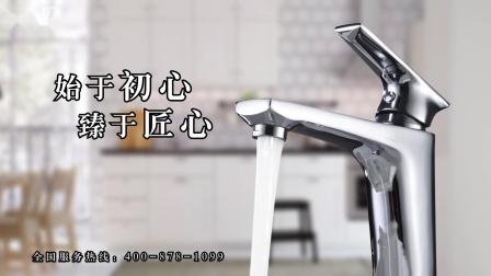 金美柯携手CCTV-7品牌展播
