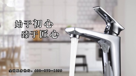 金美柯携手CCTV-17品牌展播