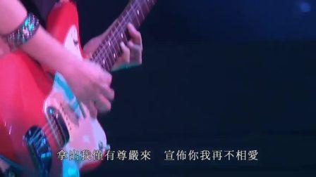 【全文军】杨千嬅2010演唱会高清完整版