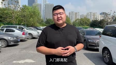 """实力派猴哥力夸北京U5 PLUS真""""五好青年"""""""