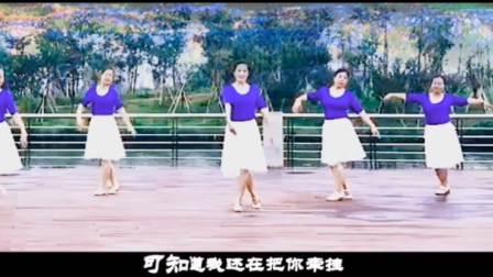 《多情的牵挂》歌词+伴舞