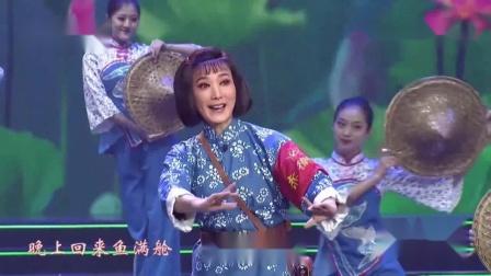 秦腔《洪湖赤卫队》选段  齐爱云 陕西省戏曲研究院
