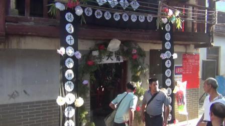 贺金梅老太君葬礼视频录像制作分段-02