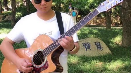 千千阙歌,朱丽叶吉他独奏