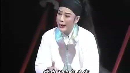 越剧全剧【血手印】金静丁小蛙_标清