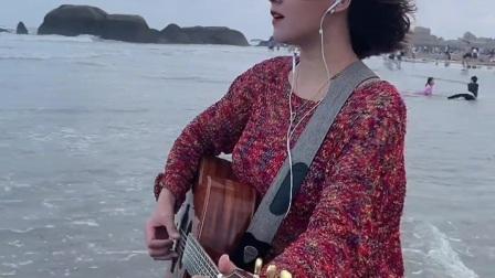 大海,朱丽叶吉他弹唱