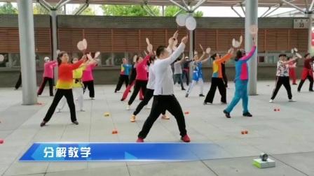 9、双拍双球《冬奥有我》第9节示范及教学分解