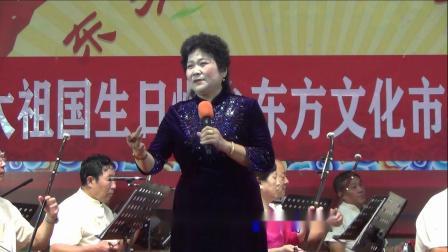 烟台东方文化书院吕剧团 于云凤演唱吕剧《血冤》选段 娇女是棵苦命草