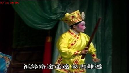 蒋兴哥-春蓄蕾白字戏剧