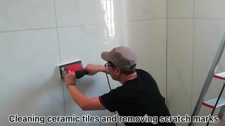 墙壁瓷砖抛光 地板抛光 密胺泡绵 | 厦门思航