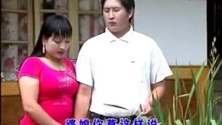 一个小妹两个郎    云南歌剧