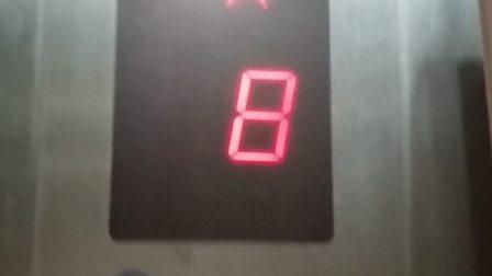 樟木头天龙居豪庭19座电梯