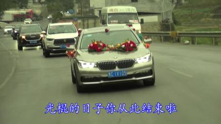 陈天华婚礼