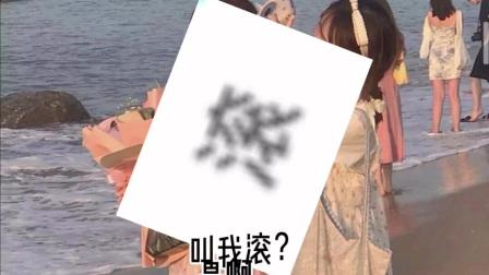 原创,🈲️盗,模仿@