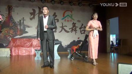 沪剧《马陆北管村沪剧沙龙-迎国庆沪剧专场演出》2021年9月30日