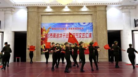舞蹈:复兴路上心向党,编导:段玉鸽,表演:开封健康快乐艺术团