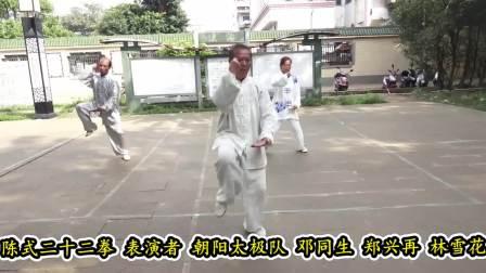 吴小宁总相册(2021 10 13)