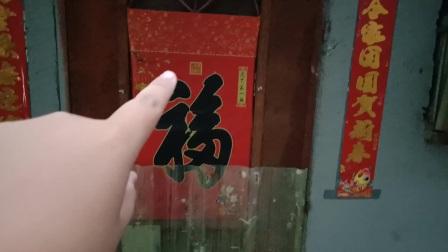 中国福为您报时