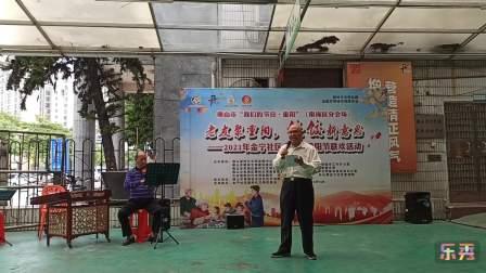 金宁社区幸福院重阳节联欢活动2021.10.14
