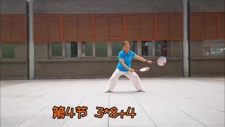 双拍双球《冬奥有我》全套正面示范,创编:仝保民老师