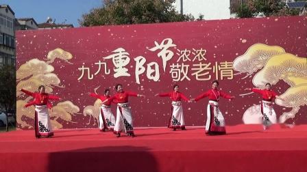 吉祥如意-锅庄舞(胜利西村重阳节文艺联欢会)