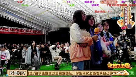 20211015_194658学员歌舞才艺展示 去学员宿舍采访学员生活学习情况