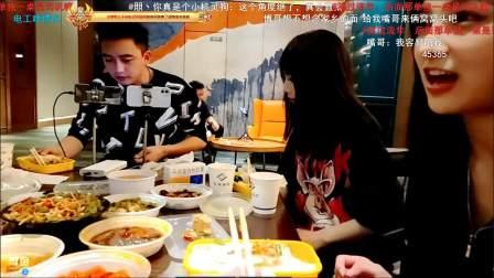 20211015_223834和可爱的沫沫大舅哥堂主大嘴一起去吃饭聊天互动