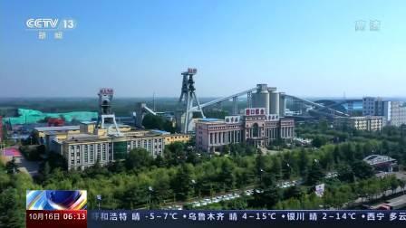 国家矿山安监局 四季度全国可增加煤炭产量5500万吨