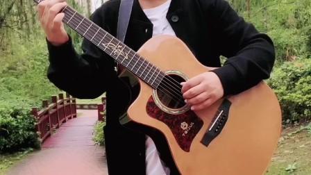 在平庸的世界找到你,朱丽叶吉他郭咚咚