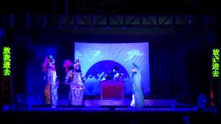 高甲戏《柳枝告状》2晋江市高演出甲戏剧团