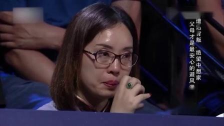 姑娘赌气离家24年,见到妈妈跪地痛哭,听得人心都要碎了!