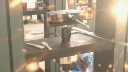 山东华测机械集团~万能材料试验机~拉伸~弯曲试验