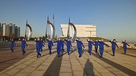 最新教学版中国烟操第二十套快乐舞步健身操《动作分解》
