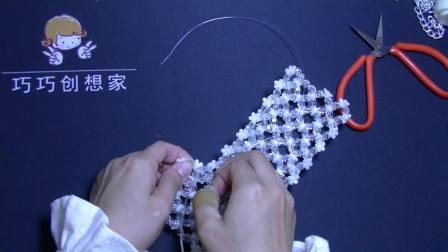 珍珠花夹子包第一节