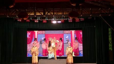 高甲戏《杨门女将》1 泉州市高甲戏剧团演出