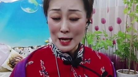 〈女绑子〉江山秀丽