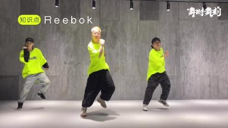 浙江省街舞业余运动员等级评定教材舞时舞刻录制版本