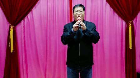 许兆侠演唱豫剧《南阳关》西门外放罢了催阵炮
